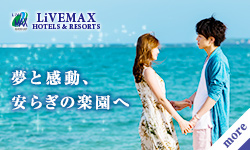 LiVEMAX resort