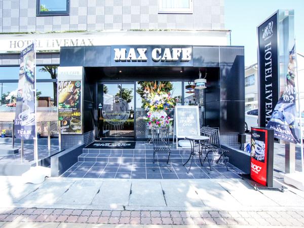 マックスカフェ