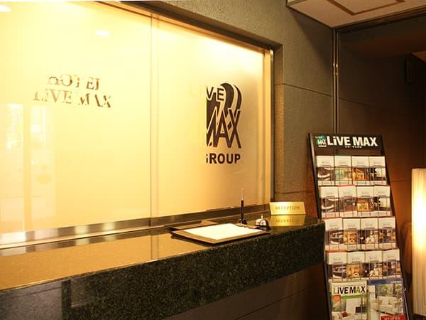 「ホテルリブマックス東上野」の画像検索結果