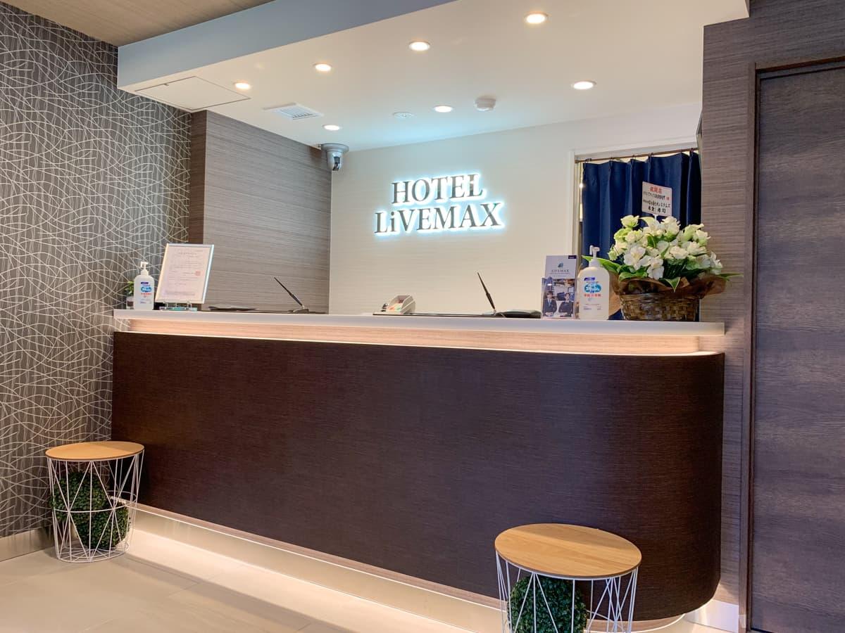 ホテル リブ マックス 歌舞 伎町